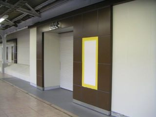 秋葉原10-1009-02