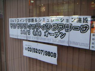 秋葉原10-1009-09
