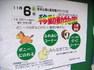 秋葉原10-1023-09