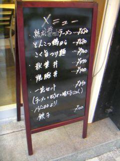 秋葉原10-1023-13