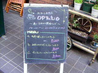 秋葉原10-1105-16
