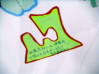 秋葉原10-1208-03