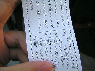 東京大神宮10-0102-04
