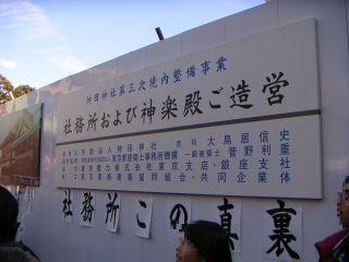 秋葉原11-0101-03