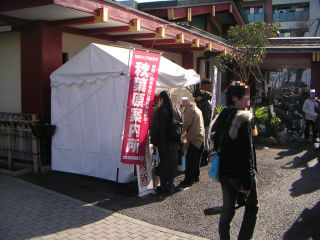 秋葉原11-0101-04