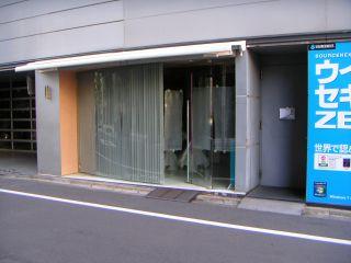 秋葉原11-0101-06
