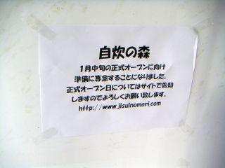 秋葉原11-0101-12