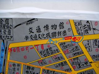 秋葉原11-0108-02