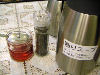秋葉原11-0115-04
