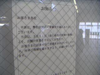 秋葉原11-0319-04