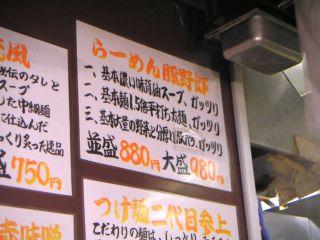 秋葉原11-0326-02