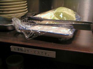 秋葉原11-0326-03