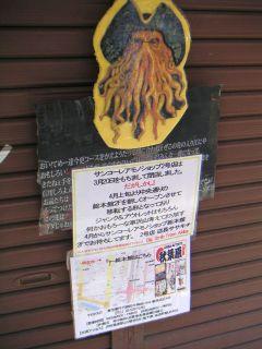 秋葉原11-0402-05