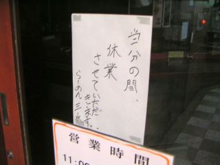 秋葉原11-0417-03