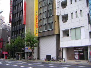秋葉原11-0507-02