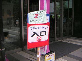 秋葉原11-0507-06