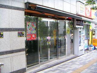 秋葉原11-0507-10