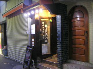 秋葉原11-0521-03