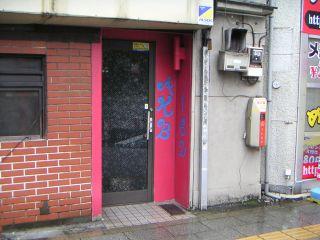 秋葉原11-0528-08