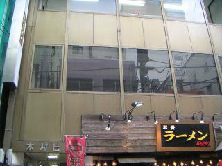 秋葉原11-0702-14