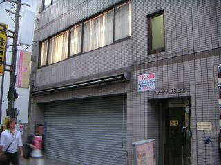 秋葉原11-1001-11