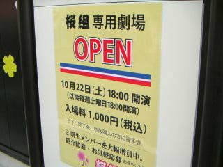 秋葉原11-1008-18