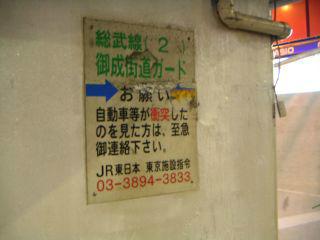 秋葉原11-1203-09