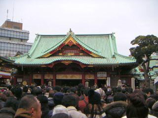 秋葉原12-0101-10