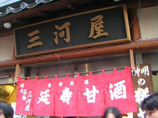 秋葉原12-0101-12