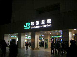 秋葉原12-0101-20