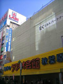 秋葉原12-0114-01