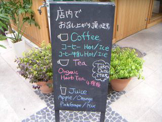 秋葉原12-0114-03