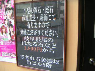 秋葉原12-0204-38