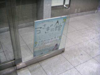 秋葉原12-0212-18
