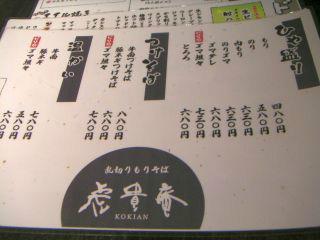 秋葉原12-0303-12