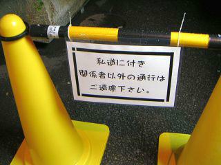 秋葉原12-0311-08