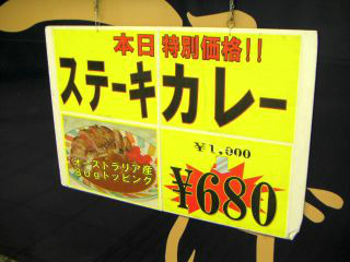 秋葉原12-0311-12