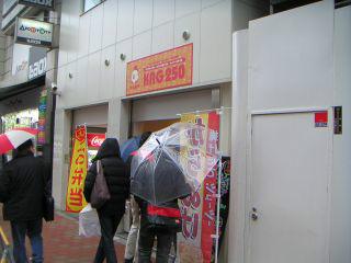 秋葉原12-0318-02