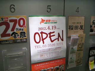 秋葉原12-0415-04