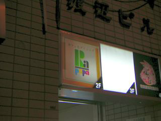 秋葉原12-0421-08