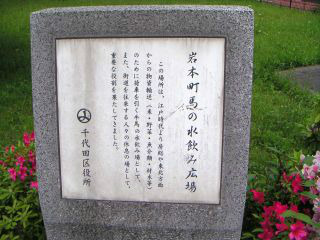 秋葉原12-0504-03