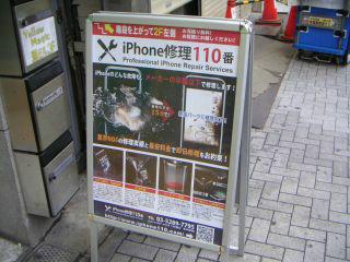 秋葉原12-0504-10