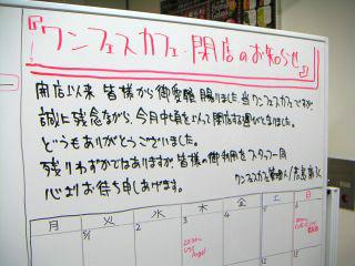 秋葉原12-0504-25