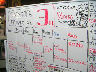 秋葉原12-0519-21