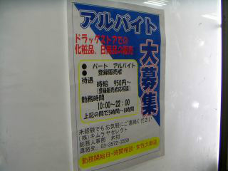 秋葉原12-0526-04