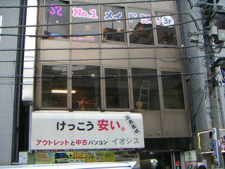 秋葉原12-0526-11