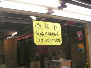 秋葉原12-0526-16