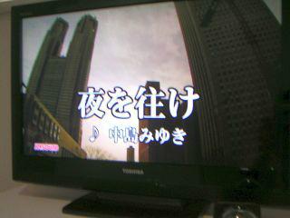 秋葉原12-0810-11