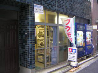 秋葉原12-0810-14