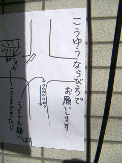 秋葉原12-0828-16